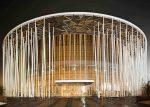 Wuxi Theatre