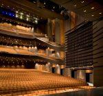 University of Texas, Austin, Performing Arts Center